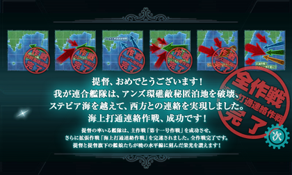 20150503_220037.png